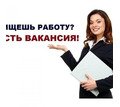 Сотрудник в офис по работе с персоналом - Управление персоналом, HR в Краснодарском Крае