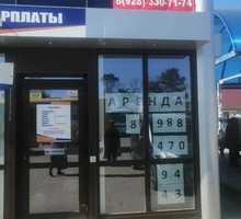 Сдам помещение для розничной торговли - Сдам в Курганинске