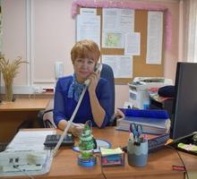 Помощник  по хозяйственной части - Секретариат, делопроизводство, АХО в Краснодаре