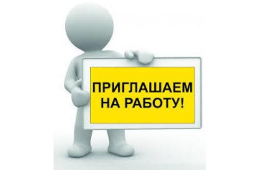 Специалист по набору персонала, фото — «Реклама Крымска»