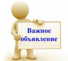Специалист по рекламе в интернете - Без опыта работы в Курганинске