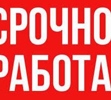 Менеджер по продажам в крупную компанию - Управление персоналом, HR в Крымске