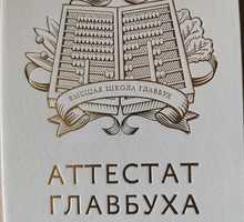 Бухгалтерское сопровождение бизнеса - Бухгалтерские услуги в Краснодарском Крае