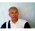 Бухгалтерские услуги в Новороссийске - Бухгалтерские услуги в Новороссийске