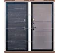 Входная дверь Браво Венге мали / Лофт белый 95 мм Россия : - Двери входные в Краснодаре