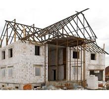 Строительство и ремонт в Сочи - Строительные работы в Краснодарском Крае