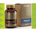 Greenway БАД - Revitall UROLUX, 60 капсул - Товары для здоровья и красоты в Краснодаре