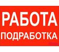 Менеджер в интернет-магазин УДАЛЕННО - Руководители, администрация в Анапе