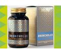 Greenway БАД - Revitall BRONCHOLUX, 60 капсул - Товары для здоровья и красоты в Краснодаре