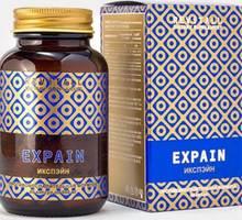 Greenway БАД - Revitall EXPAIN, 40 капсул - Товары для здоровья и красоты в Краснодарском Крае