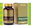 Greenway БАД - Revitall HOLAN ACTIVE, 60 капсул - Товары для здоровья и красоты в Краснодаре