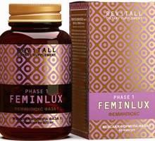 Greenway БАД - Revitall FEMINLUX РHASE 1, 40 капсул - Товары для здоровья и красоты в Краснодарском Крае