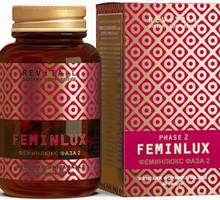 Greenway БАД - Revitall FEMINLUX РHASE 2, 40 капсул. - Товары для здоровья и красоты в Краснодарском Крае