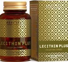 Greenway БАД - Revitall LECITHIN PLUS, 45 капсул - Товары для здоровья и красоты в Краснодарском Крае