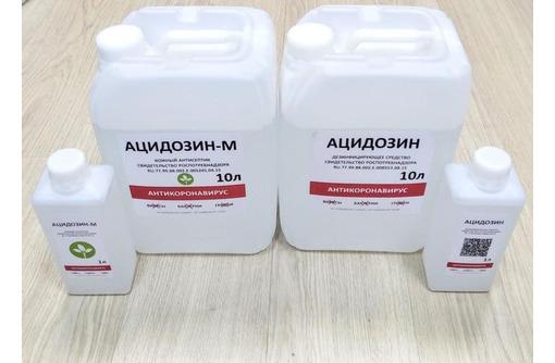 Многоразовые антибактериальные маски - Товары для здоровья и красоты в Адлере