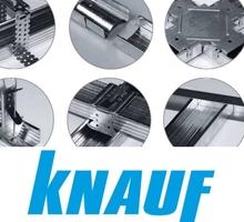 Профиль Кнауф для гипсокартона стоечный 60*27, 3м - Листовые материалы в Краснодаре