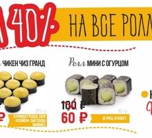 Суши,роллы,сеты с доставкой на дом - Бары, кафе, рестораны в Крымске