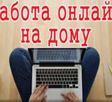 Требуется онлайн помощник - Работа на дому в Туапсе