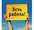 Администратор интернет-магазина - СМИ, полиграфия, маркетинг, дизайн в Белореченске