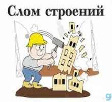 Вывоз мусора, Снос строений, Самосвалы, Грузчики. Армавир и Новокубанск. - Вывоз мусора в Краснодарском Крае
