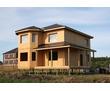 Строительство домов, дач, коттеджей из СИП-панелей, фото — «Реклама Кропоткина»