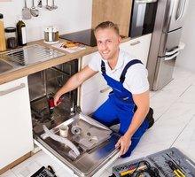 Ремонт посудомоечных  машин в Краснодаре - Ремонт техники в Краснодаре