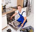 Ремонт посудомоечных  машин в Краснодаре - Ремонт техники в Краснодарском Крае