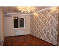 Ремонт квартир в Армавире - Ремонт, отделка в Краснодарском Крае
