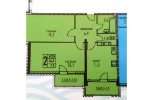 2 -Комнатная квартира с видом на море и город - Квартиры в Анапе