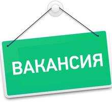 Менеджер по продажам  ИП Чернова - Руководители, администрация в Усть-Лабинске