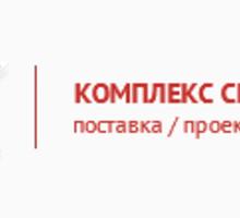 "ООО ""Группа Компаний Линк"" - Охрана, безопасность в Тихорецке"