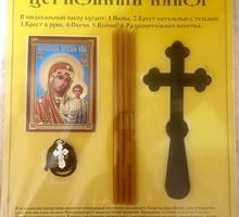 Ритуальные товары!!!!!!!!! - Ритуальные услуги в Краснодаре