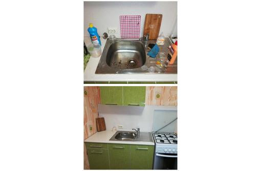 Уборка квартир домов                 , - Клининговые услуги в Армавире