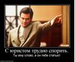 Сниму арест с дома, земельного участка, р/счет предприятия по России, фото — «Реклама Сочи»