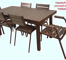 """Набор  Мебели уличной для Кафе """"Ривьра-4"""" - Столы / стулья в Сочи"""