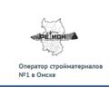 ООО «Регион»  интернет-магазин стройматериалов - Пиломатериалы в Краснодарском Крае