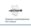 ООО «Регион»  интернет-магазин стройматериалов - Пиломатериалы в Тихорецке