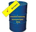 Этиленгликоль (канистра 34кг) - Продажа в Краснодарском Крае