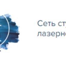 Салон эпиляции «Лазер Хаус» - Косметологические услуги, татуаж в Краснодарском Крае