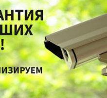 Монтаж видеонаблюдения, ремонт, настройка - Охрана, безопасность в Сочи