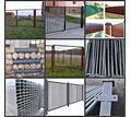 Ворота, калитки, секции для заборов - Заборы, ворота в Краснодаре