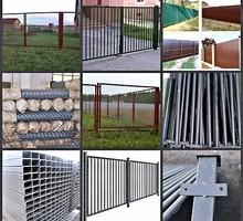 Продаем садовые металлические ворота от производителя - Заборы, ворота в Анапе