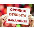 Мнеджер в крупную компанию - Управление персоналом, HR в Краснодарском Крае