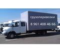 Перевозка грузов из Анапы по России - Грузовые перевозки в Анапе