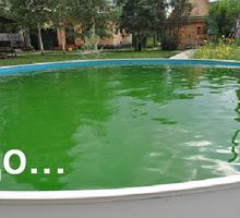 Перекись 30% для очистки воды Бассейна канистра 10л. - Сауны в Новороссийске