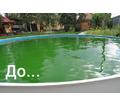 Перекись 30% для очистки воды Бассейна канистра 10л. - Сауны в Краснодарском Крае