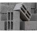 Керамзитовый блок - Бетон, раствор в Краснодарском Крае
