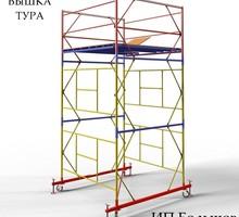 Продам вышку тур высотов 21 м - Строительные работы в Кореновске