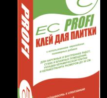 Клей для керамогранита EC PROFI, 25кг - Цемент и сухие смеси в Краснодаре