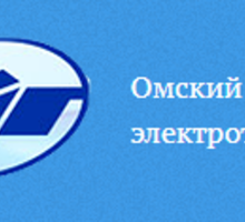 ЗАО  Омский завод электротоваров - Игрушки в Краснодарском Крае